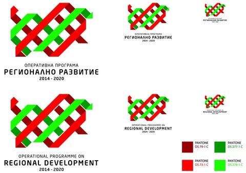 лого ОП РЕГИОНАЛНО РАЗВИТИЕ 2014-2020