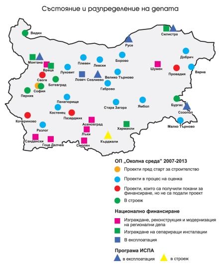 """инфографика - """"Състояние и разпределение на депата за битови отпадъци в България"""" © infrastructure.bg"""