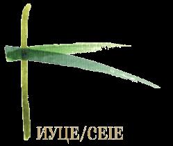 Информационен и учебен център по екология logo