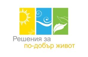 op-okolna-sreda-logo